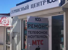 5-й км Балаклавского шоссе, рынок «Кольцо», пав. 45