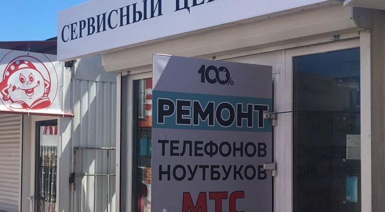 """5-й км Балаклавского шоссе, рынок """"Кольцо"""", пав. 45"""
