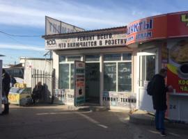 """5-й км Балаклавского шоссе, рынок """"Кольцо"""", пав. 87"""